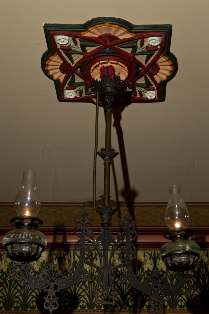 Antique Kerosene Lighting Fixture
